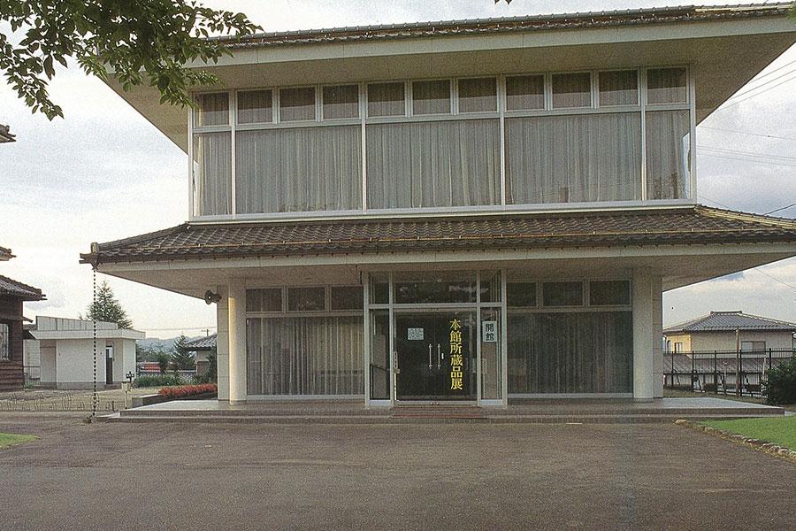 角田種徳美術館