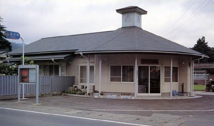 浪江警察署室原駐在所