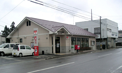 伏拝郵便局